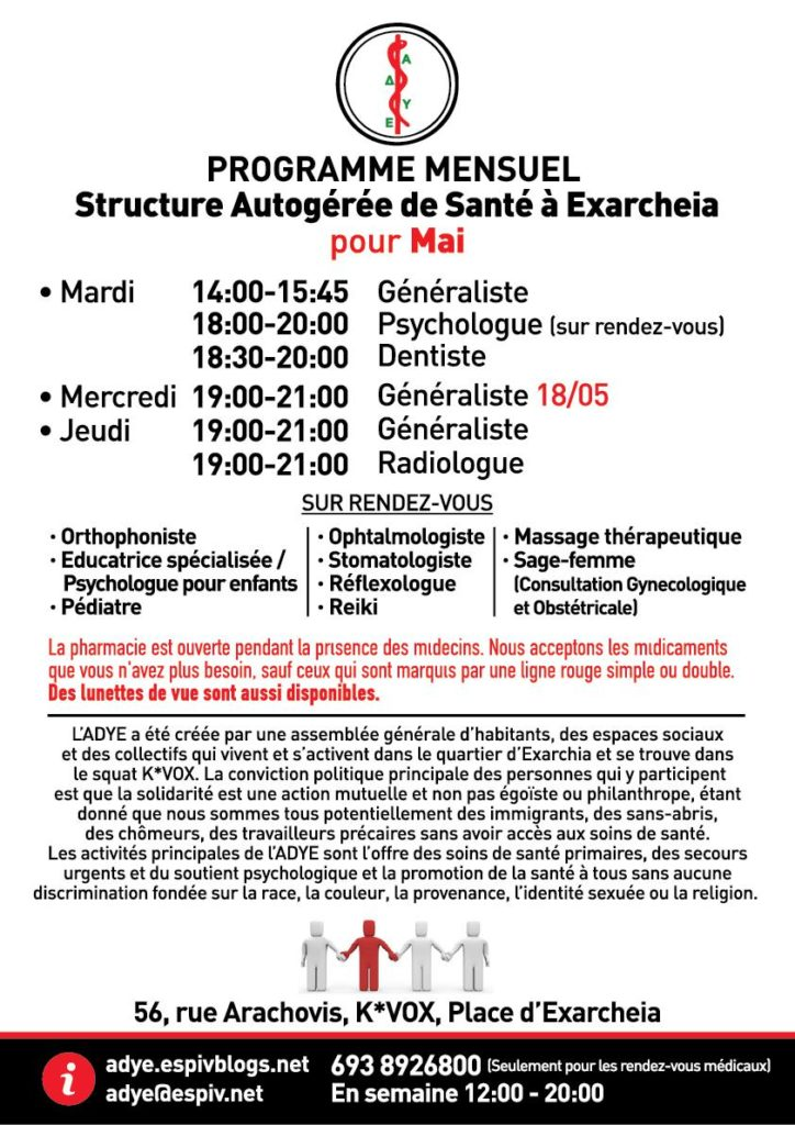 adue_programma_may_A4_fr